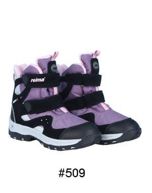 65059-509 Raccon Ботинки Reimatec