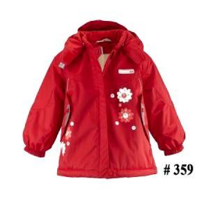 511019B-359 Viviant Куртка Reimatec