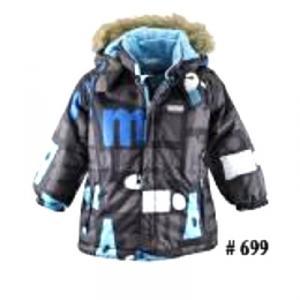 511029-699 Loitsu Куртка Reima Casual 200г