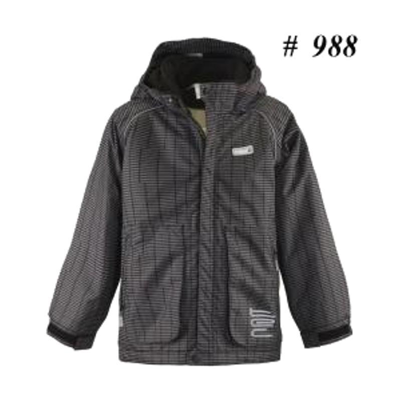 Куртки Reima Для Мальчиков Купить
