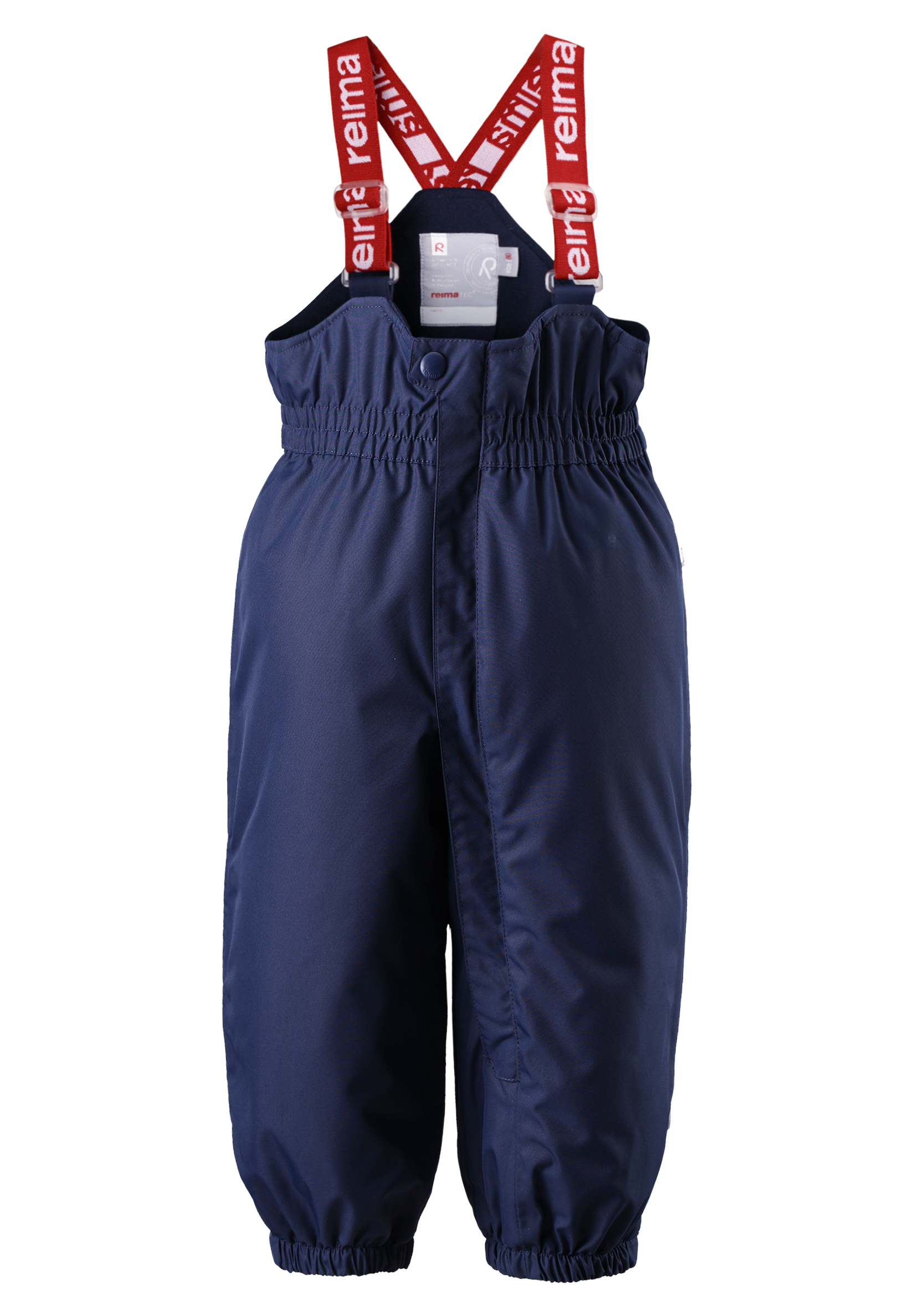 брюки рейма доставка