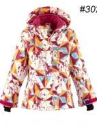 521076-302 Frigg Куртка Reimatec® X-Спорт