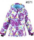521076-571 Frigg Куртка Reimatec® X-Спорт