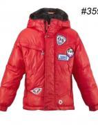 521044-359 Hyozan. Куртка