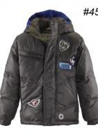 521044-454 Hyozan. Куртка
