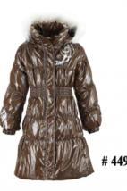 521056-449 Kumadori Пальто Reima Casual  200г