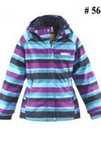 521071-564 Eir Куртка Reimatec®