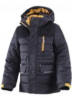 531024A-9990 Izmo Куртка Reima