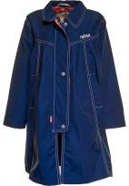 02110-600 Ripe Куртка Reima®