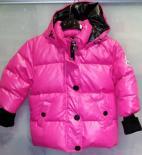 44358-3430 Куртка-пуховик Moncler G32-003