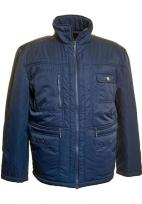 21299-6980 Куртка Just Cavalli